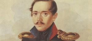 Два Михаила Лермонтова — кавалерист и моряк