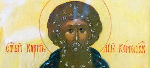 Преподобный Корнилий — игумен Псково-Печерского монастыря