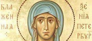 Радуйся, Ксение блаженная, молитвиннице о душах наших
