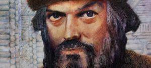 В поисках Олега Рязанского