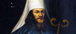 «Камень веры» митрополита Стефана (Яворского)
