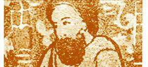 Лаврентий Зизаний — выдающийся просветитель