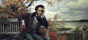 А.С.Пушкин — журналист и политик