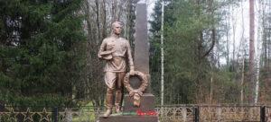 Николай Пидласко